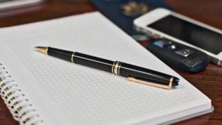 チェックリストをいくつも作っていくうちに、作業の手順を学ぶことができ、学んだことを、自分のものにすることができる