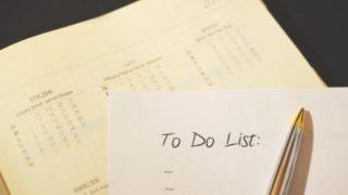 「やらないことリスト」を守っていたほうが、自分がやりたいことができる