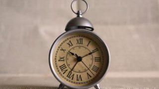 1日の限られた時間を最大限に活用するために、時間を区切る