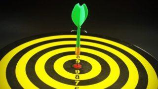目的地がはっきりしていると、その目標が狙いやすくなる