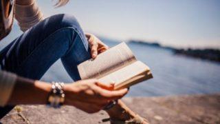 新しいものに心を奪われて、今までの知識や経験を忘れていませんか