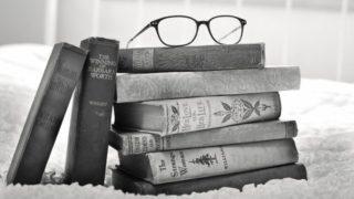 本の読みっぱなしが気になるのは、本を読み終えたあとの、自分自身の行動ができていないから
