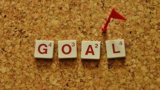 目標を設定するのは苦手だけど、いまの自分を知るきっかけにもなるし、未来の自分の姿を想像することもできるよね