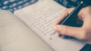 記憶と記録を使っていけば、失敗する確率を圧倒的に減らすことができる